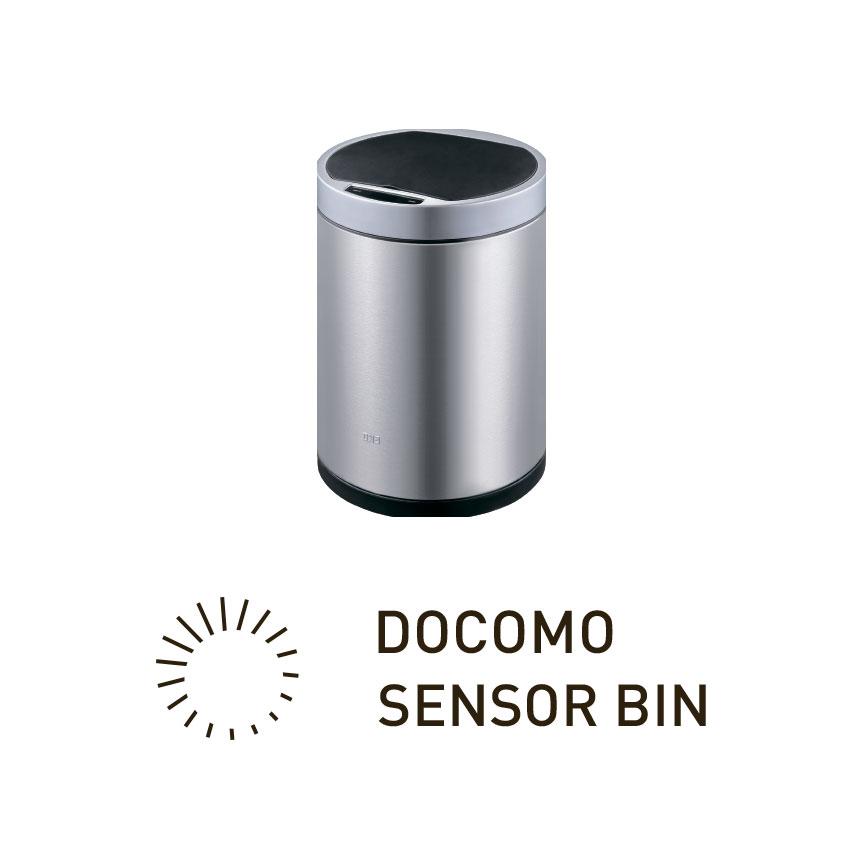 Современное сенсорное мусорное ведро EKO| EKO RUSSIA