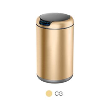Современное сенсорное мусорное ведро EKO