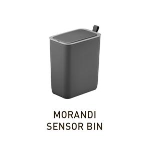 Сенсорное мусорное ведро EKO серия MORANDI (EK6287)| EKO RUSSIA