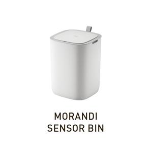Сенсорное мусорное ведро EKO серия MORANDI (EK6288)| EKO RUSSIA